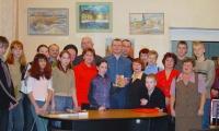2005 год Презентация книги Работа над ошибками