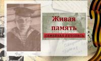 ZHivaya-pamyat-oblozhka