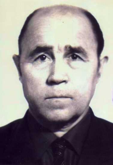 vergizov